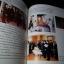 ศิลปะสมัยใหม่ของไทย และนิทรรศการศิฃปกรรมร่วมสมัยของธนาคารกสิกรไทย + ประวัติและผลงาน บัญชา ล่ำซำ + โศกอันเกษม รวม 3 เล่ม จัดพิมพ์เป็นที่ระลึกเนื่องในงานพระราชทานเพลิงศพ นาย บัญชา ล่ำซำ หนารวม 912 หน้า ปี 2535 thumbnail 4