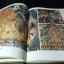 พระพุทธประวัติ จากจิตรกรรมฝาผนัง พระที่นั่งพุทไธสวรรย์ โดย กรมศิลปากร ปกแข็ง ปี 2522 thumbnail 5