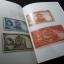 วิวัฒนาการธนบัตรไทย โดย ธนาคารแห่งประเทศไทย ปกแข็ง 240 หน้า พิมพ์ปี 2530 thumbnail 7