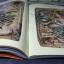 หลักสูตรเหล็กไหล พระเนื้อ ชิน ดิน ผง เล่มเเรกเเละเล่มเดียวในประเทศไทย โดย ศูนย์สมเด็จโต (มีพระสมด็จวังหน้าจำนวนมาก) ความหนา 128 หน้า thumbnail 12