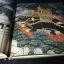 จิตรกรรมฝาผนังในประเทศไทย วัดดุสิดาราม โดย เมืองโบราณ ปกแข็ง ปี 2526 thumbnail 8