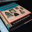 พระเครื่องของขลัง กับ คาถาปลุกเสก โดย ดวงธรรม โชนเชิดประทีป ปกแข็ง 398 หน้า ปี 2508 thumbnail 2