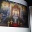 ศิลปะสมัยใหม่ของไทย และนิทรรศการศิฃปกรรมร่วมสมัยของธนาคารกสิกรไทย + ประวัติและผลงาน บัญชา ล่ำซำ + โศกอันเกษม รวม 3 เล่ม จัดพิมพ์เป็นที่ระลึกเนื่องในงานพระราชทานเพลิงศพ นาย บัญชา ล่ำซำ หนารวม 912 หน้า ปี 2535 thumbnail 14