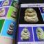 ศาสตร์เเละศิลป์ โบราณคดี ของ พระถ้ำเสือ เเละ พระถ้ำเสือกรุวัดเขาดีสลัก thumbnail 4