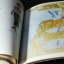 นางเสือง บทละครดึกดำบรรพ์ ของ สมภพ จันทรประภา ปี 2511 thumbnail 10