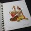 สมุดบันทึกภาพวาดของ อ.จักรพันธุ์ โปษยกฤต ปี 2518 thumbnail 9