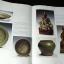 Chinese Ceramics .The New Standard Guide by HE LI ปกแข็ง 352 หน้า พิมพ์ปี 1996 หนัก 2.3 กก thumbnail 15