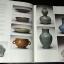 Chinese Ceramics .The New Standard Guide by HE LI ปกแข็ง 352 หน้า พิมพ์ปี 1996 หนัก 2.3 กก thumbnail 16