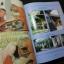 พระราชพรหมยาน (หลวงพ่อฤษีลิงดำ) หนา 800 หน้า หนัก 2 ก.ก. พิมพ์ปี 2536 thumbnail 7