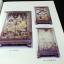 ตู้ลายทอง ภาค 2 ตอนที่ 2 (สมัยรัตนโกสินทร์) โดย กรมศิลปากร หนา 344 หน้า ปี 2529 thumbnail 5
