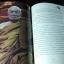 พระศรี มหาวีโร พระผู้มากล้น ด้วยบุญบารมี ปกแข็ง 238 หน้า ปี 2543 (ราคารวมส่ง) thumbnail 11