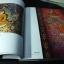 พราวรุ้งเเห่งพระโพธิญาณ โดย สุวัฒน์ เเสนขัติยรัตน์ หนา 168 หน้า thumbnail 7