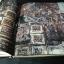 จิตรกรรมฝาผนังในประเทศไทย วัดดุสิดาราม โดย เมืองโบราณ ปกแข็ง ปี 2526 thumbnail 4