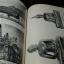 ชินกาลมาลีปกรณ์ มีเเผนที่ประกอบ กรมศิลปากร จัดพิมพ์เนื่องในการบูรณะโบราณสถาน อำเภอเชียงเเสน จ.เชียงราย หนา 215 หน้า พิมพ์ 1000 เล่ม ปี 2501 thumbnail 15