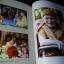 เสียงจากปากเกร็ด หลวงปู่ บุญญฤทธิ์ ปัณฑิโต ปกแข็ง 520 หน้า thumbnail 10