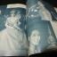 ประมวลภาพ อาภัสรา หงสกุล นางงามจักรวาล 1965 โดย พิมพ์ไทยหลังข่าว พิมพ์ปี 2508 thumbnail 10