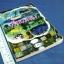 เพื่อนนอน โดย คึกฤทธิ์ ปราโมช จัดพิมพ์โดย สนพ.ดอกหญ้า ปี 2543 thumbnail 2