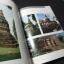เมืองเชียงแสน โดย กรมศิลปากร หนา 128 หน้า thumbnail 6