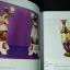 ของเก่าเล่าเรื่อง Old Object : Voice from the Past นิทรรศการพิเศษเนื่องในวันอนุรักษ์มรดกไทย หนา 151 หน้า ปี 2544 thumbnail 5