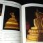 พระพุทธปฏิมาในพระบรมมหาราชวัง โดย สำนักราชเลขาธิการ ปกแข็ง ปี 2535 thumbnail 6