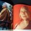 หลวงพ่อ อุตตมะ วัดวังก์วิเวการาม จ.กาญจนบุรี หนา 209 หน้า thumbnail 11