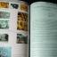 นิทรรศการ ผ้าเอเซีย มรดกทางวัฒนธรรม โดย สำนักงานวัฒนธรรมเเห่งชาติ เเละ มหาวิทยาลัยเชียงใหม่ หนา 248 หน้า พิมพ์ปี 2536 thumbnail 22