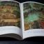 โครงสร้างจิตรกรรมฝาผนังลานนา โดย สน สีมาตรัง สนับสนุนการจัดทำโดย มูลนิธิโตโยต้า หนา 120 หน้า ปี 2526 thumbnail 13