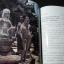 ชีวิตและผลงาน เล็ก วิริยะพันธุ์ จัดพิมพ์เป็นอนุสรณ์ในงานพระราชทานเพลิงศพ หนา 304 หน้า thumbnail 9