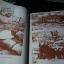 ชุมชนก่อนเมืองศรีเทพ โดย กรมศิลปฯ หนา 160 หน้า ปี 2534 thumbnail 4