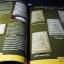 พระวัดระฆัง ฯ100 ปี (พร้อมภาคผนวกรุ่น 108 ปี 118 ปี เสาร์ห้า เเละวัดระฆัง 4 พิมพ์) โดย อิสรา เตชะสา thumbnail 5