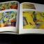 นิทรรการผลงานศิลปกรรม เเนบ หัวใจไทย ของ เเนบ โสตถิพันธุ์ หนา 84 หน้า ปี 2538 thumbnail 7