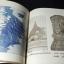 พงศาวดารชาติไทย เล่ม 2 โดย พระบริหารเทพธานี ปกแข็ง 1240 หน้า ปี 2496 thumbnail 21