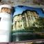 Palace of Bangkok : Royal Residences of the Chakri Dynasty by Naengnoi Suksri and Michael Freeman ปกแข็ง ปี 1996 thumbnail 8