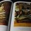 สมุดภาพ วัดใหญ่สุวรรณาราม พระอารามหลวง จังหวัดเพชรบุรี หนา 288 หน้า ปี 2554 thumbnail 7
