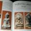 อมตพระกรุ ของ ต้อย เมืองนนท์ จัดพิมพ์โดย วปอ รุ่น 2547 ปกแข็งพร้อมกล่อง หนา 835 หน้า thumbnail 14