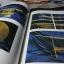 พระเเสงราชศัสตราประจำเมือง โดย กรมศิลปากร ปกแข็ง 290 หน้า ปี 2539 thumbnail 4
