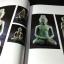 อุทยานประวัติศาสตร์ศรีเทพ โดย กรมศิลปากร หนา 200 หน้า ปี 2550 thumbnail 3