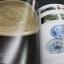 เครื่องถ้วยในเอเชียอาคเนย์ ระหว่างพุทธศตวรรษที่ 15-22 โดย บริษัท โอสถสภา(เต๊กเฮงหยู) ปกแข็ง 240 หน้า ปี 2530 thumbnail 8