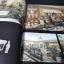 มรดกตกทอดและการเก็บรักษาศิลปะวัตถุโบราณ ของ พล.ต.อ. สันต์ ศรุตานนท์ หนา 106 หน้า พิมพ์ปี 2547 thumbnail 4