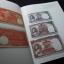 วิวัฒนาการธนบัตรไทย โดย ธนาคารแห่งประเทศไทย ปกแข็ง 240 หน้า พิมพ์ปี 2530 thumbnail 11