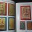 สุดยอดสามสมเด็จ โดย สมชาย บุญอาษา ปกแข็ง 224 หน้า พิมพ์ปี 2538 thumbnail 5