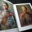 ชีวิตและผลงาน อ.จำรัส เกียรติก้อง ศิลปินแห่งชาติ ปกแข็ง 152 หน้า พิมพ์จำนวน 2000 เล่ม ปี 2549 thumbnail 6