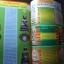 นักเลงพระ ฉบับรวมเล่มชุดที่ 1 โดย เปี๊ยก ปากน้ำ กระดาษอาร์ตมัน-ภาพสีทั้งเล่ม thumbnail 19