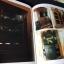 เครื่องเรือนรัตนโกสินทร์ ปกแข็ง 224 หน้า พิมพ์ปี 2525 thumbnail 7