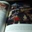 จิตรกรรมฝาผนังในประเทศไทย วัดเขียน โดย เมืองโบราณ ปกแข็ง ปี 2542 thumbnail 7