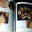 ตาลปัตรพัดยศ ศิลปบนศาสนวัตถุ โดย ณัฎฐภัทร จันทวิช ปกแข็ง 310 หน้า ปี 2538 thumbnail 8