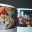 นิทรรศการจิตรกรรมไทยแบบประเพณี อิทธิพลจากสมุดภาพไตรภูมิ พิมพ์จำนวน 1500 เล่ม ปี 2551 thumbnail 9