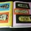 ภาพพระเครื่อง 2 อ.ประชุม กาญจนวัฒน์ ปกแข็ง 340 หน้า ปี 2530 thumbnail 8