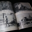 ถกเขมร โดย คึกฤทธิ์ ปราโมช -ภาพเขียนประกอบโดย ประยูร จรรยาวงษ์ ภาพถ่ายโดย ผู้เขียน ปกแข็ง 157 หน้า ปี 2496 thumbnail 13