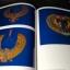 THE GOLD OF TUTANKHAMEN by Kamal EI.Mallakh / Amold C.Brackman ปกแข็งพร้อมกล่อง หนา 332 หน้า พิมพ์ครั้งเเรก ปี 1978 thumbnail 17